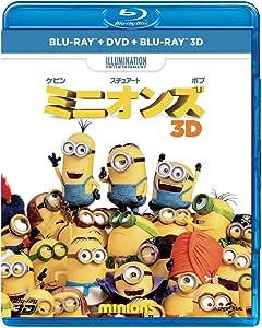 ミニオンズ ブルーレイ+DVD+3Dセット [Blu-ray]