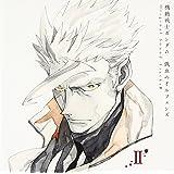 『機動戦士ガンダム 鉄血のオルフェンズ』 Original Sound Tracks II