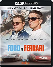 【観た映画】 フォードvsフェラーリ