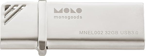 monogoods(モノグッズ) USBメモリ 32GB USB3.0 フラッシュメモリ キャップ一体型 ライター型