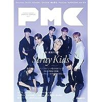 ぴあMUSIC COMPLEX(PMC) Vol.21 (表紙:Stray Kids) (ぴあMOOK)
