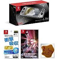 Nintendo Switch Lite ディアルガ・パルキア+ポケットモンスター シャイニングパール -Switch…