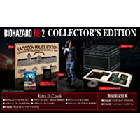 BIOHAZARD RE:2 COLLECTOR'S EDITION【Amazon.co.jp限定】オリジナルカスタムテーマ※有効期限切れのため使用不可 - PS4