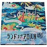 (サンサーフ) SUN SURFアロハシャツムック本「LAND OF ALOHA」BOOK/ランドオブアロハ