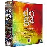 doga (ドーガ) ~動画作成ソフト/ビデオ編集・フォトムービー作成・アニメーション作成・DVD作成 | ボックス版…