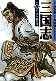 三国志 5 (MFコミックス フラッパーシリーズ)