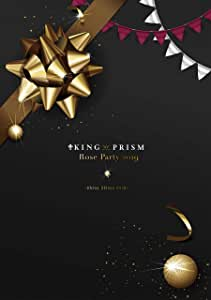 【Amazon.co.jp限定】KING OF PRISM Rose Party 2019 -Shiny 2Days Pack- Blu-ray Disc (特典:オリジナルデカジャケット)