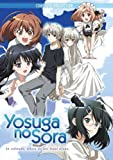Yosuga No Sora: the Complete Collection [DVD] [Import]