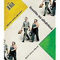 スイート・スイート・ビレッジ イジー・メンツェル 《スペシャルプライス》 Blu-ray