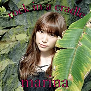 rock in a cradle [初回限定盤]