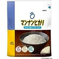 大塚食品 マンナンヒカリ 【通販専用商品】 1.5kg