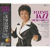美空ひばり ジャズ コレクション PBB-95