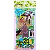 昆虫 グミ型 カブトムシ (1枚入り)
