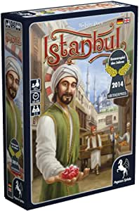 イスタンブール (Istanbul)