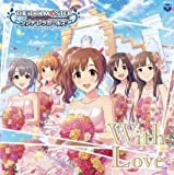 THE IDOLM@STER CINDERELLA GIRLS STARLIGHT MASTER 19 With Lov…