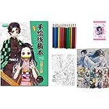XerathDIYぬりえ帖 着色 色彩設計 色鉛筆付き 落書きノート (295mm x 215mm