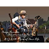 """Welcome back to The 70's """"Journey of a Songwriter"""" since 1975 「君が人生の時~Time of Your Life」(完全生産限定盤) (特典なし) [Blu-ray]"""