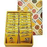ザ・メープルマニア メープルバタークッキー18枚入 ラングドシャ チョコレート お土産 個包装 プレゼント お祝い 敬老の日 贈り物 ギフト