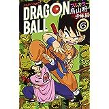 ドラゴンボール フルカラー 少年編 6 (ジャンプコミックス)