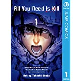 All You Need Is Kill 1 (ジャンプコミックスDIGITAL)