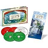小さな村の物語 イタリア 音楽選集 イタリアン・ポップスとカンツォーネ100曲 CD5枚組 DQCP-3556-3560