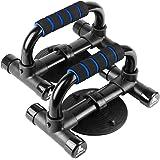 APPRETE プッシュアップバー 腕立て伏せ シットアップ 吸盤 筋肉トレーニング ダイエット 金属製 2個セット