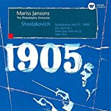 ショスタコーヴィチ:交響曲第11番<1905年>、ジャズ組曲第1番・第2番