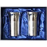 日本製 ギフト お中元 結婚祝い 人気 高級銀製 ビールグラス Sサイズ ペアギフト 140ml×2本 王室御用達 酒器 布貼り箱入り ギフト 誕生日 退職祝い