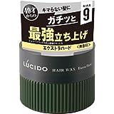 LUCIDO(ルシード) ヘアワックス エクストラハード メンズ スタイリング剤 無香料 80g