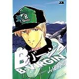 Bバージン(5) Bバージン (ヤングサンデーコミックス)