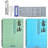 Aovoa Reusable Chinese Water Writing Magic Cloth Paper, Magic Water Writing Paper, Inkless Chinese Water Writing Cloth Paper