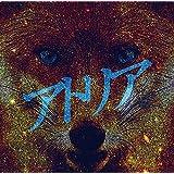 TVアニメ『食戟のソーマ 餐ノ皿「遠月列車篇」』ED主題歌 (特典なし)