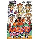 NARUTO -ナルト- 49