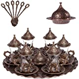 Alisveristime Handmade Turkish Tea Water Zamzam Serving Set Glasses Saucer, Tray and Spoon (Copper)