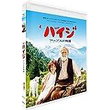 ハイジ アルプスの物語 [Blu-ray]
