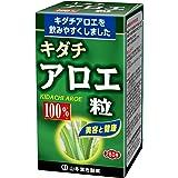 キダチアロエ粒100% 280粒