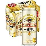 Kirin Ichiban Lager Beer Can, 6 x 500ml