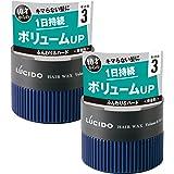LUCIDO(ルシード) ヘアワックスボリューム&ハード メンズ スタイリング剤 セット 80グラム (x 2)
