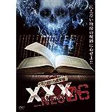 呪われた心霊動画 XXX_NEO 06 [DVD]