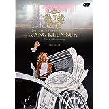 チャン・グンソク ライブ&ドキュメンタリー2011 THE CRI SHOW IN JAPAN(前編) [DVD]