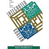 Integrated Korean High Advance: High Advanced 2: 17