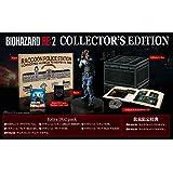 BIOHAZARD RE:2 COLLECTOR'S EDITION 【予約特典】特別武器「サムライエッジ・クリスモデル」「サムライエッジ・ジルモデル」が入手できるプロダクトコード 同梱 - PS4