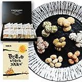 敬老の日のプレゼント UMIMAME(ウミマメ) 海鮮おつまみセット