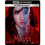 ムーラン 4K UHD MovieNEX [4K ULTRA HD+ブルーレイ+デジタルコピー+MovieNEXワールド] [Blu-ray]