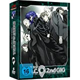 Ghost in the Shell SAC 2 - Box [DVD]