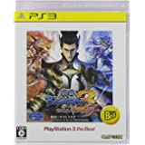 戦国BASARA 3 宴 PlayStation 3 the Best