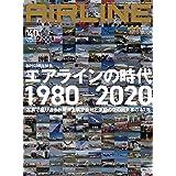 AIRLINE (エアライン) 2020年11月号