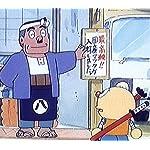 キテレツ大百科 QHD(1080×960) 熊田熊八(くまだ くまはち),コロ助