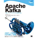 Apache Kafka 分散メッセージングシステムの構築と活用 (NEXT ONE)