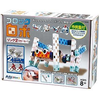 アーテック (Artec) アーテックブロック ロボシリーズ ブロックロボリンク2 (2モーター) 077886